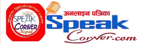 Speak Corner